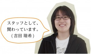 1806mizuki_face